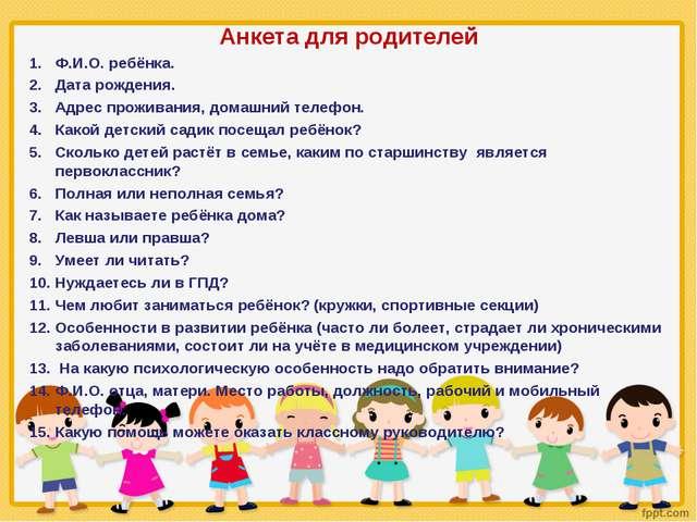 Фото детей в детском саду образцы 33