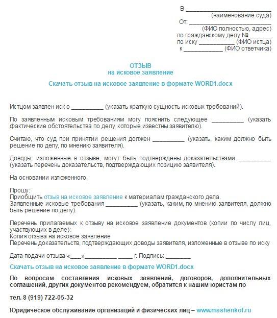 Временная регистрация пребывания украинцев в